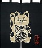 Rideau Noren Japonais Design l'art du Japon (Maneki Neko)