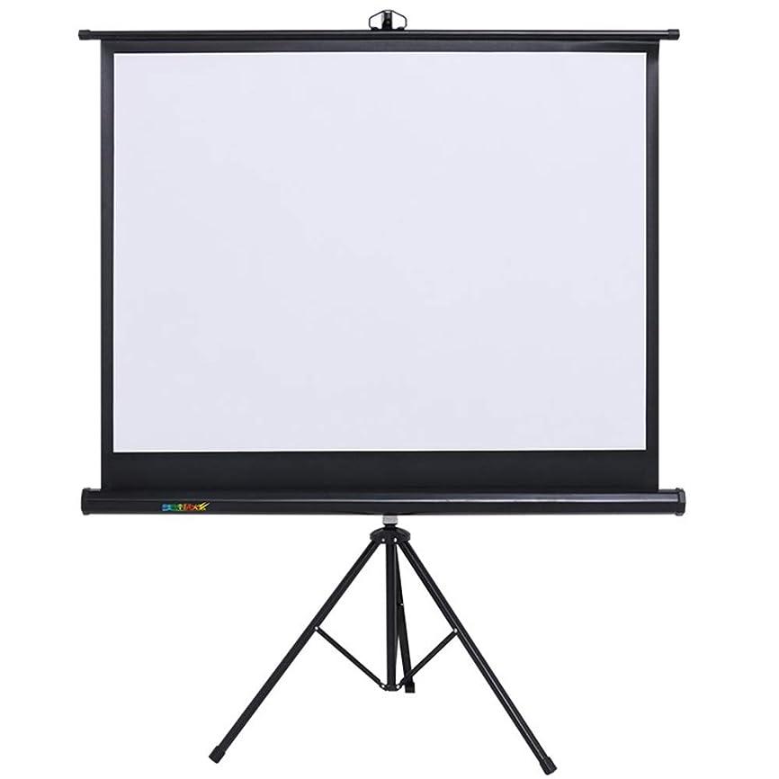 尊敬ハードウェアシャイニング120インチ屋外自立型プロジェクタースクリーン 16:9三角スタンド折りた、壁掛け式 伸縮 折畳 投影スクリーン ホームシアター プレゼンテーション 教具 屋外用 屋内用