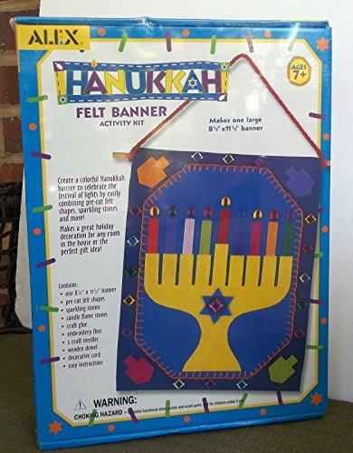 Hanukkah Felt Banner Activity Kit