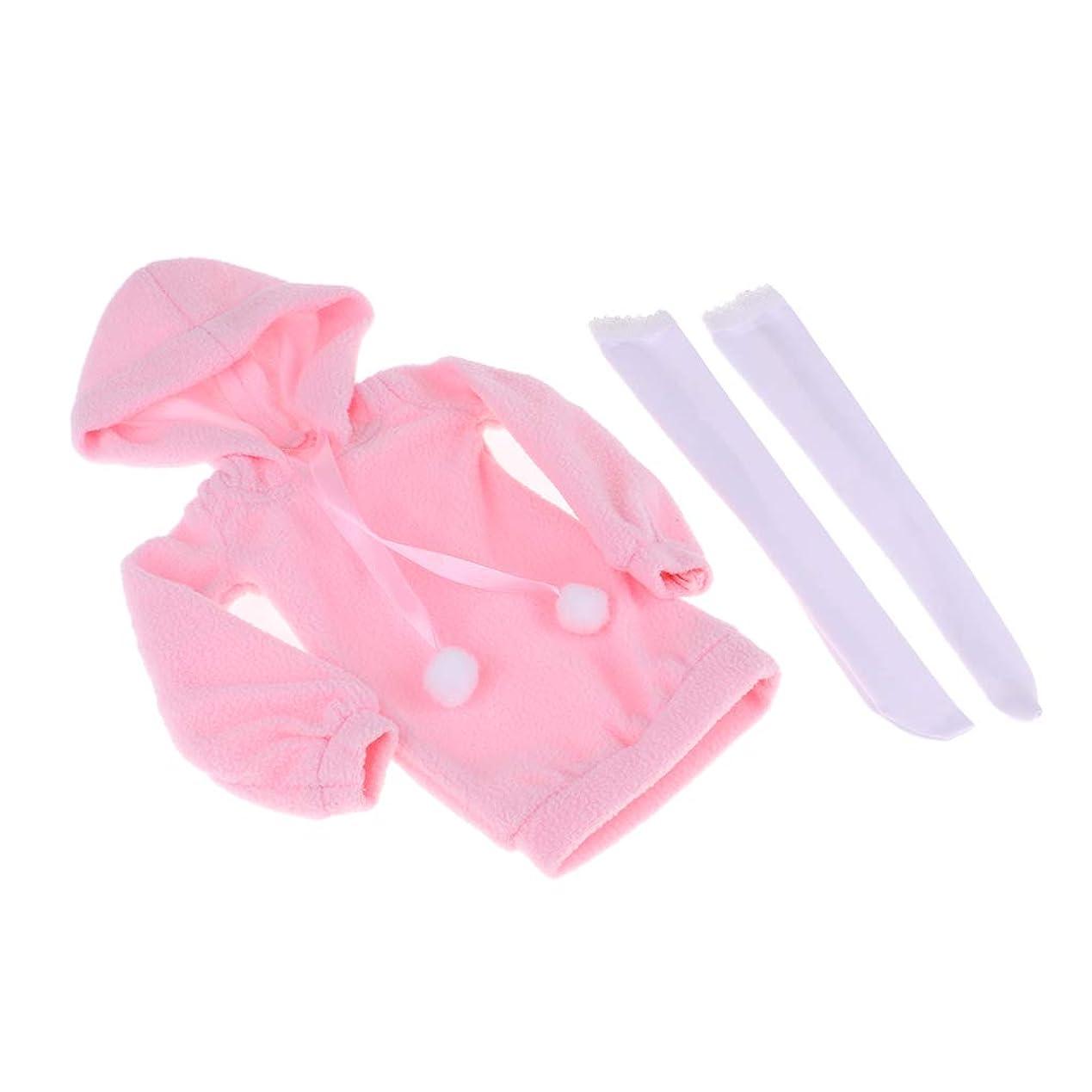 タイムリーな見つけた変わる2色選ぶ 人形ドレス 布製 パーカートップ ストッキング 服スーツ 1/3スケール BJD人形用 - ピンク