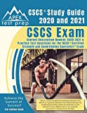 CSCS Study Guide 2020 and 2021: CSCS Exam Content Description Booklet 2020-2021 and Practice Test Questions for the NSCA Certified Strength and Conditioning Specialist Exam [3rd Edition Book]