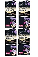 【まとめ買い】LUCIDO-L (ルシードエル) ミルクジャム髪色もどし #ナチュラルブラック (医薬部外品) (1剤40g 2剤80mL TR5g)×4個