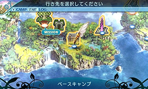 アトラス『世界樹の迷宮X』