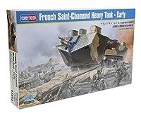 ホビーボス 1/35 フランス サン・シャモン突撃戦車 初期型 プラモデル