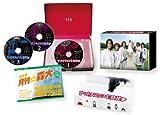 ヤマトナデシコ七変化 DVD-BOX[DVD]