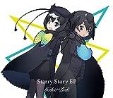 Starry Story EP (完全生産限定けものフレンズ盤)(特典はつきません)