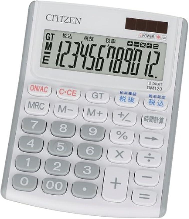 中央免除通路シチズン ミニデスク型電卓(12桁表示) DM120
