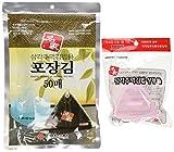 Kaneyama Envolturas de algas marinas para kits de iniciación triangulares'onigiri' (50 hojas con molde)
