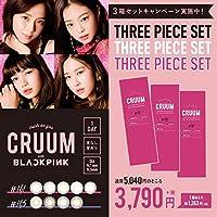 【3箱セット】 CRUUM クルームワンデー#141 10枚入 BLACK PINK 【ムーン】 -6.00