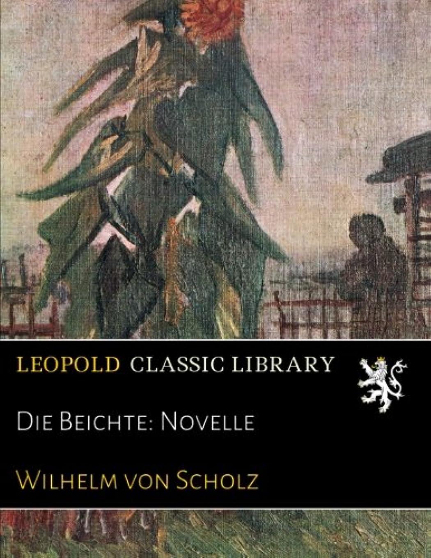 お金ゴムヘリコプター注文Die Beichte: Novelle