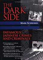 日本犯罪史―The dark side