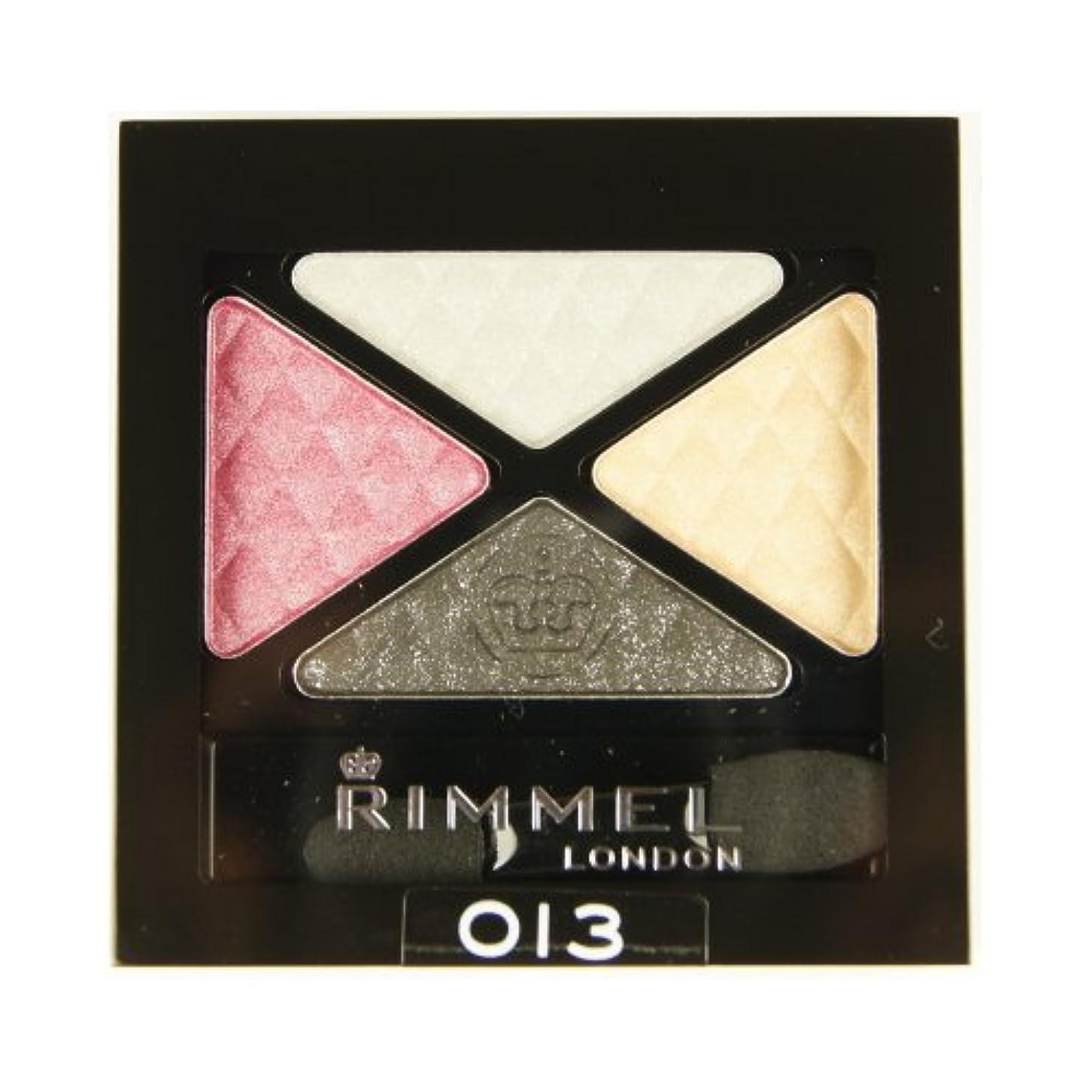 まとめる責オーナメント(3 Pack) RIMMEL LONDON Glam Eye Shadow Quad - Sweet Smoulder (並行輸入品)