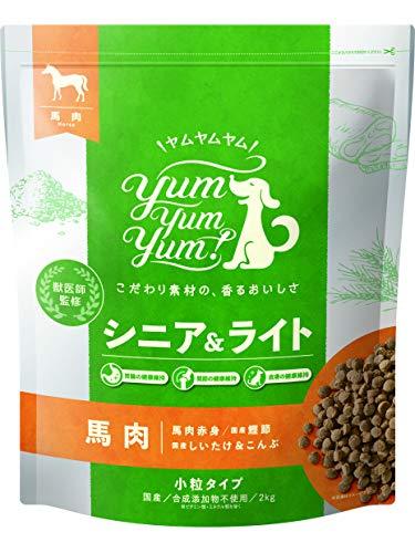 WITH GREEN DOG(ウィズ・グリーンドッグ)Yum Yum Yum!(ヤムヤムヤム) シニア&ライト 馬肉 ドライタイプ (2kg)