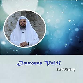 Dourouss Vol 15 (Quran)
