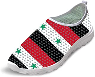 Owaheson Trail Runner Running Shoe Casual Sneakers Turkish Flag