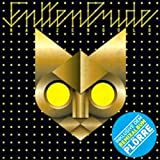 Songtexte von Frittenbude - Katzengold