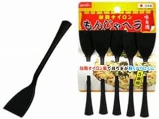 Japanese Monjayaki Spatula 5 pcs set. HERA made of heat-resistant nylon. Made in Japan Dining tool