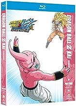 Dragon Ball Z Kai: The Final Chapters - Part Three [Blu-ray]