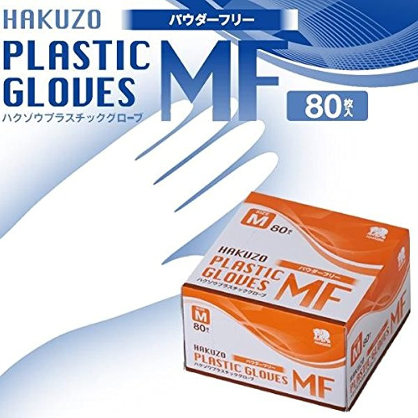 日常的に価値津波ハクゾウ プラスチックグローブMF パウダーフリー M 80枚入×6箱セット
