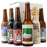 ギフト ビール クラフトビール スワンレイクビール 飲み比べ6本 (IPA入り)