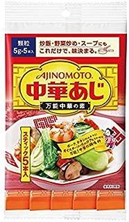 AJINOMOTO CHUKA-AJI, Chinese Taste Seasoning, Powder Type 5g × 5 stick