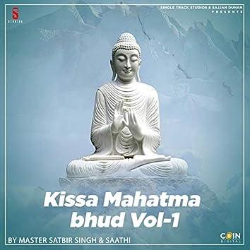 Kissa Mahatma Bhud, Vol. 1