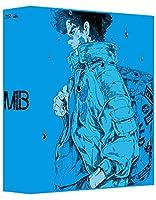 【Amazon.co.jp限定】 メガロボクス Blu-ray BOX 2 (特装限定版) (全巻購入特典:森山洋監督描き下ろしイラスト仕様全巻収納B...