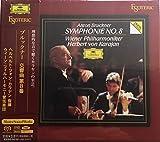 ブルックナー:交響曲第8番 ヘルベルト・フォン・カラヤン(指揮) ウィーン・フィルハーモニー管弦楽団 SACD
