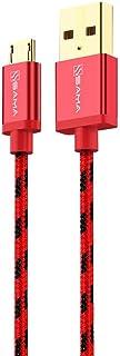 """كابل ميكرو USB لنقل البيانات والشحن - 1.50 M - اصدار خاص - احمر - SAMA SA-40458  """""""