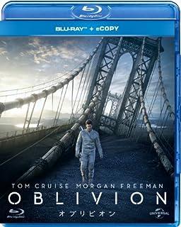 オブリビオン (サントラ・ショートエディションCD・eCOPY付き)(初回生産限定) [Blu-ray]