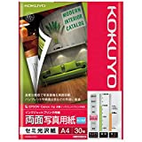 コクヨ インクジェット 両面写真用紙 セミ光沢 A4 30枚 KJ-J23A4-30N