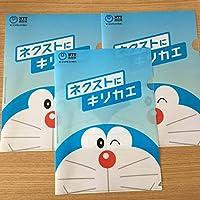 ドラえもん NTT西日本 A4クリアファイル3枚 ネクストにキリカエ