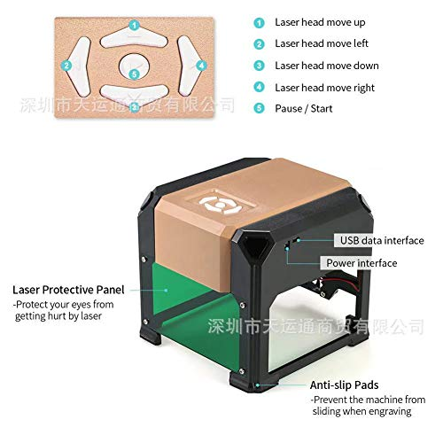 Laser Engraving Machine, 3000mW Mini Desktop Laser Printer Engraver Machine Working Area 80X80mm for DIY Logo(3000mW)