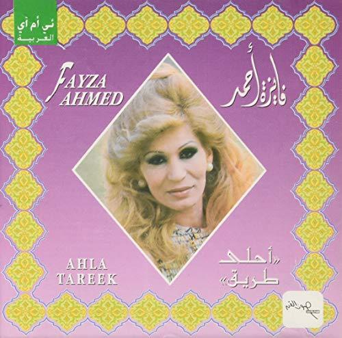 Ahla Tareek
