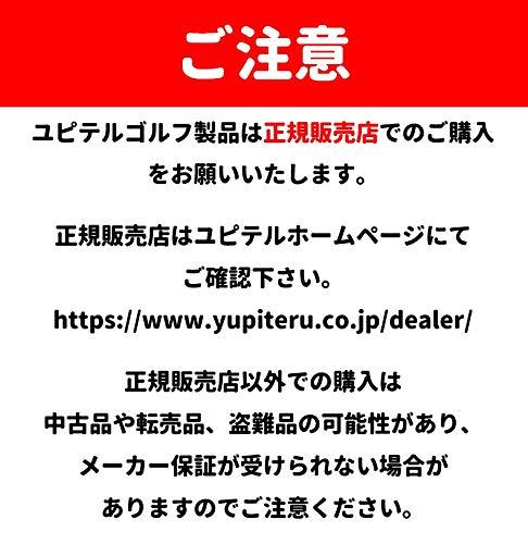 『ユピテル(YUPITERU) Yupiteru GOLF YGN6200 電源:DC3.7V(内蔵リチウムイオン電池) ディスプレイ:3.2インチTFT静電式タッチパネル』の2枚目の画像
