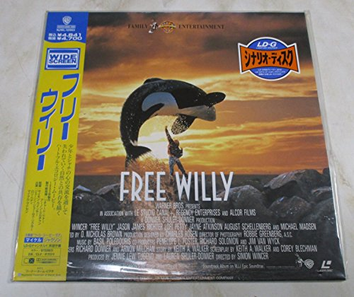 ウィリー フリー