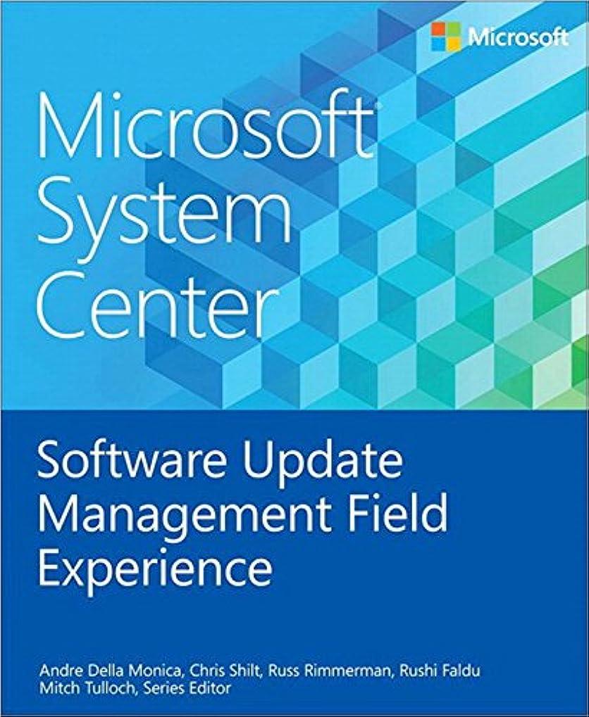デクリメントツイン治世Microsoft System Center Software Update Management Field Experience (English Edition)