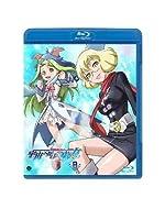 宇宙をかける少女 Volume 8 [Blu-ray]