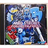 Mad Stalker: Full Metal Force[Japanische Importspiele]