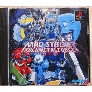 Mad Stalker: Full Metal Force[Import Japonais]