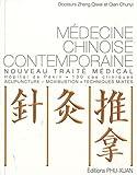 Médecine chinoise contemporaine - Nouveau traité médical, Hôpital de Pékin, 130 cas cliniques