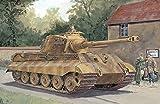 プラッツ 1/35 第二次世界大戦 ドイツ軍 キングタイガー ヘンシェル砲塔 w/ツィメリットコーティング