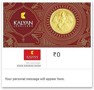 Kalyan Jewellers Gold Coin E-Gift Card