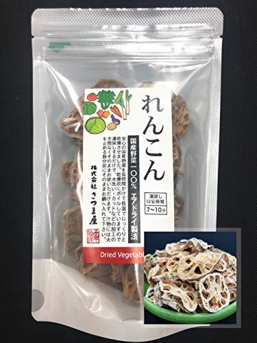 国産乾燥れんこん 65g 国産乾燥野菜シリーズ エアドライ 低温熱風乾燥製法 九州産 熊本県産 みそ汁 フリーズドライ ドライベジタブル 保存食 非常食 長期保存