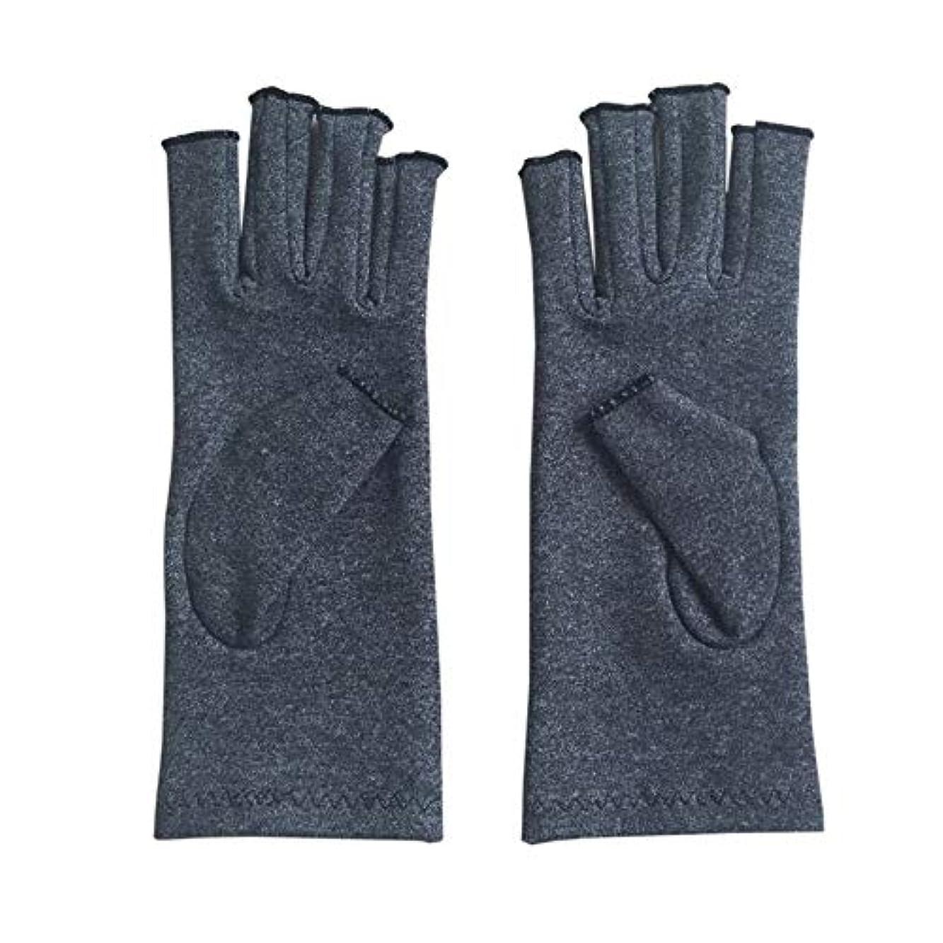 グリット着替えるギャングAペア/セット快適な男性用女性療法圧縮手袋無地通気性関節炎関節痛緩和手袋 - グレー
