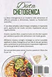 Zoom IMG-1 dieta chetogenica la guida completa