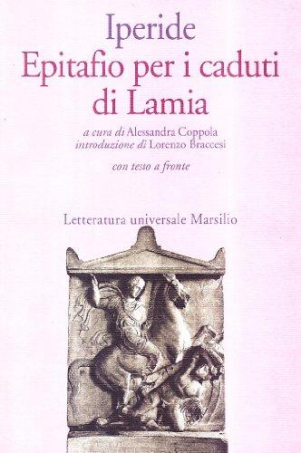 Epitafio per i caduti di Lamia
