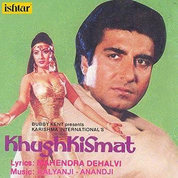 Khushkismat (Original Motion Picture Soundtrack)