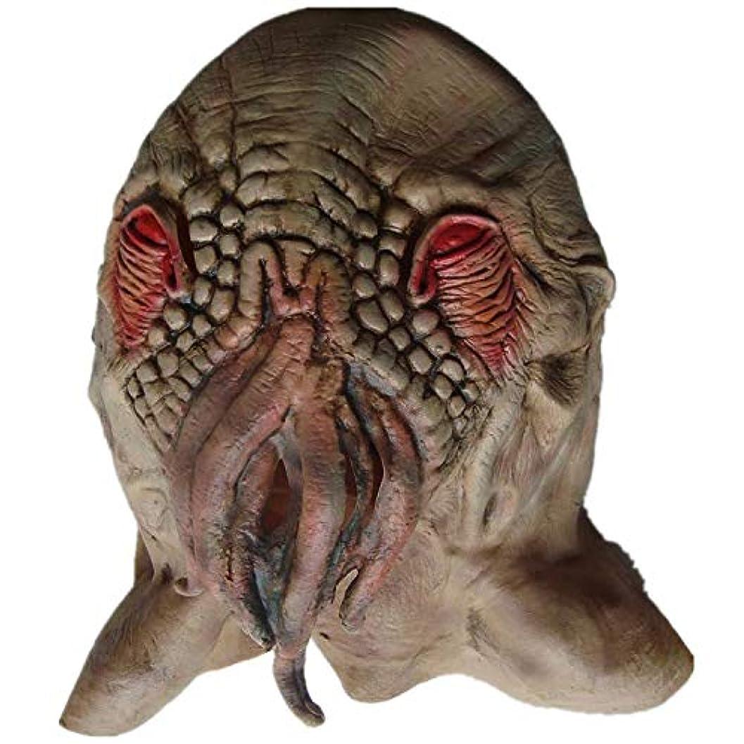 ノミネートタブレット内陸動物の頭部カバーラテックスエイリアンモンスタータコはタコハロウィンドレスアップマスクマスク