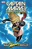 Captain Marvel: Carol Danvers – The Ms. Marvel Years Vol. 1 (Ms. Marvel (2006-2010))